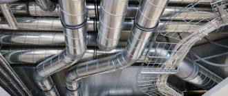 Теплоизоляция трубопровода вентиляции