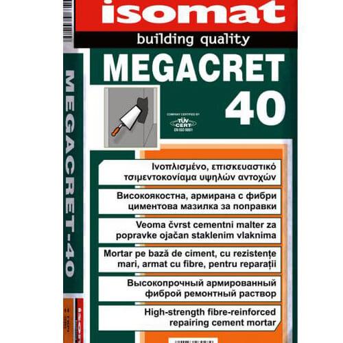 Ремонтный состав MEGACRET-40 для заделки трещин и замазки швов